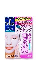 KOSE クリアターン ホワイト マスク (プラセンタ) 5回分(22mL×5)