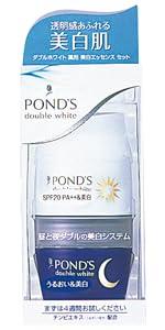 ponds_image12