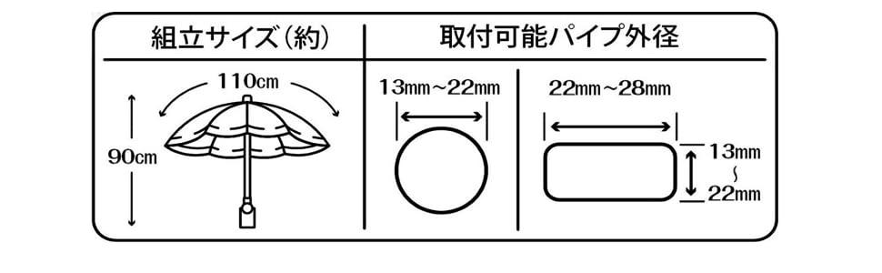 キャプテンスタッグ エクスギア デタッチャブル チェア用パラソル UD-42