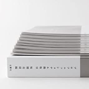 プロフェッショナル株取引 短期売買編 1セット(全8巻)