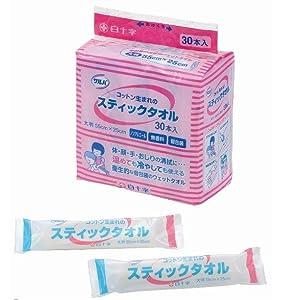 便利な個包装になっており衛生的に携帯できます。封を開けるとすぐにぬれタオルが使えます。
