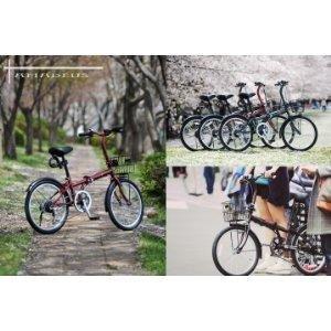 ジェフリーズ アマデウス ハンターフォックス 折りたたみ自転車