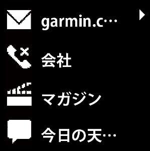 便利なスマートフォン連携に対応