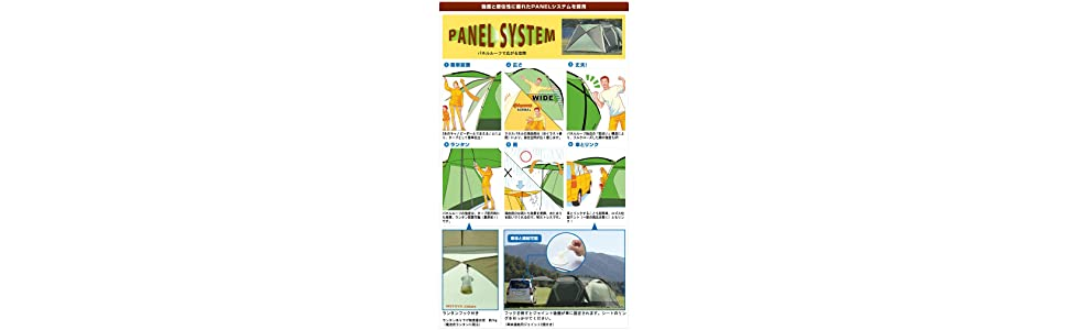 PANELスクリーンドゥーブル パネルシステム