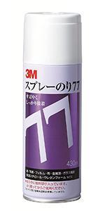 3M,スプレー,のり,S/N,77