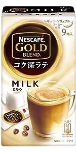 スティックコーヒー ゴールドブレンド コク深ラテ ミルク 9p×6箱