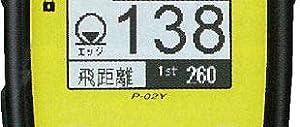 ショットナビ(Shot Navi) ゴルフナビ GPS ポケットネオ 日本プロゴルフ協会推奨 飛距離 計測可能