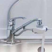 イオン水生成器・浄水器 先端分岐可能