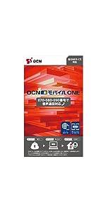 OCN モバイル ONE 【音声通話対応】