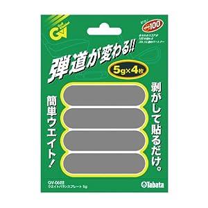 ゴルフメンテナンス用品 ウエイトバランスプレート 5g Tabata(タバタ)