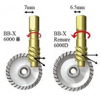 BB-X レマーレ 適切なギア配置設計