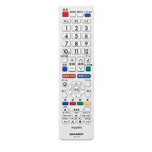 シャープ K30 テレビ リモコン
