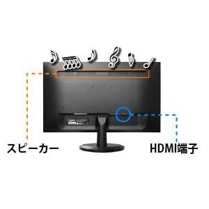 HDMI端子&スピーカーを標準搭載