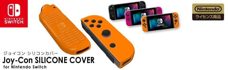 ジョイコンシリコンカバー Joy-Con SILICONE COVER for Nintendo Switch