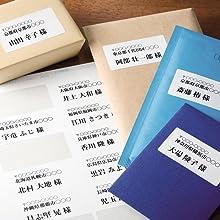 エーワン A-one ラベル シール 印刷 宛名ラベル 表示用ラベル 備品ラベル ラベル屋さん
