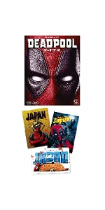 デッドプール 2枚組ブルーレイ&DVD (日本限定アート グリーティングカード付き)(初回生産限定)