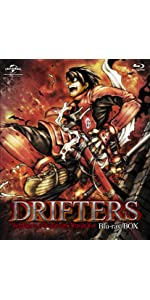 DRIFTERS Blu-ray BOX(特装限定生産)