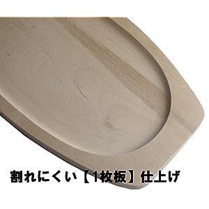 割れないステーキ皿 一枚板