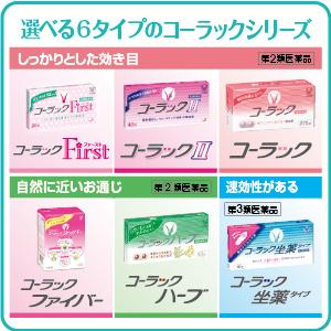 Amazon   【指定第2類医薬品】コーラックハーブ 63錠   コーラック ...