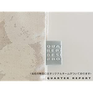 日本製 国産 メイドインジャパン made in Japan クォーターリポート quarter report