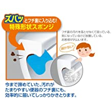 3M ScotchBrite スコッチブライト トイレ 便器 掃除 ブラシ スポンジ クリーナー 取り替え 洗剤