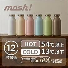 水筒 MOSH