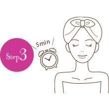 【Step3】ヘアパックできっちり浸透ケア
