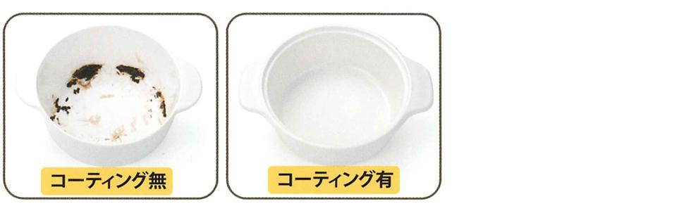 セラミック 陶器 コーティング