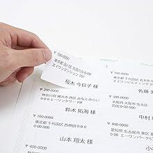 エーワン A-one ラベル シール 印刷 宛名ラベル 表示用ラベル パッケージラベル バーコード ラベル屋さん