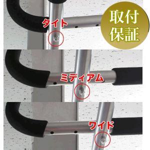 日本仕様、商品取付保証