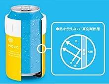 サーモス 保冷缶ホルダーJCB