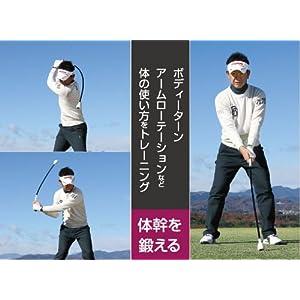 ゴルフスイング練習用品 トルネードスティック Tabata(タバタ)