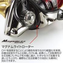 BB-X ハイパーフォース マグナムライトローター