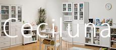 白のキッチン収納 セシルナ 豊富なラインナップ