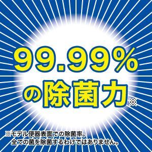 99.99%の除菌力