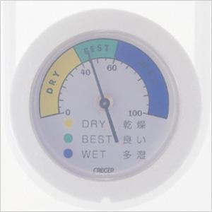 一目瞭然の湿度計