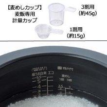 タイガー 炊飯器 5.5合 土鍋 圧力 IH アーバンブラック レシピ付 炊きたて 炊飯 ジャー JKX-V103-KU Tiger