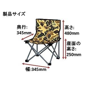 キャンプ用品 椅子 チェア キャンプアウト コンパクト チェア カモフラージュ