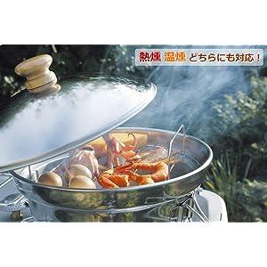 SOTO キッチン香房 スモーカー