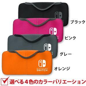 選べる4色のカラーバリエーション