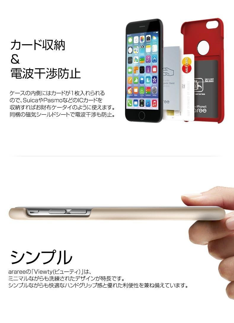 7599104a71 Amazon | 【日本正規代理店品】araree iPhone6s/6 ケース Viewty Bar ...