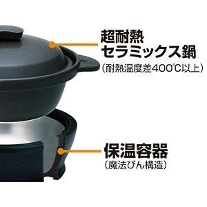 サーモス 保温燻製器 イージースモーカー ブラック RPD-13 BK
