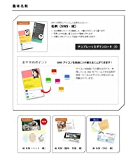 名刺,Office,Word,PowerPoint,パワポ,ワード,テンプレート,趣味