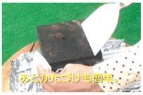 溶岩石プレート 使用方法7