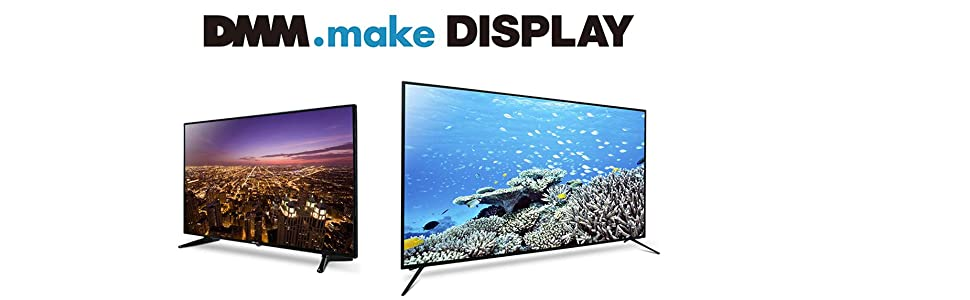DMM Dispaly, 4K Display DMM.make 50inch 低価格 4Kディスプレイ HDCP DMM.make 50インチ