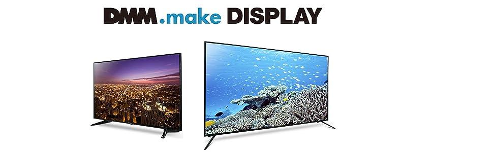 DMM Dispaly, 4K Display DMM.make 65inch 低価格 4Kディスプレイ HDCP DMM.make