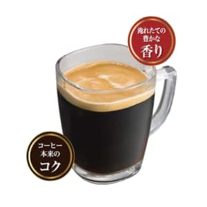 コーヒー ネスカフェ エクセラ エコ&システムパック 210g