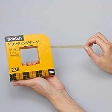 ドラフティングテープ マスキング スコッチ 3M 文具 便利 オフィス