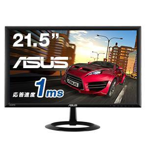 早い応答速度でゲームや動画視聴に適したVX228H