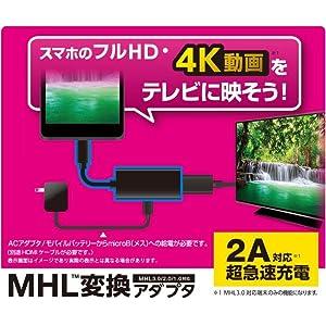 MPA-MHL3ADBK_01